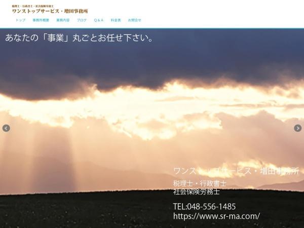 Screenshot of www.sr-ma.com