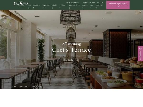 http://www.srph.co.jp/restaurants/chefsterrace/index.html