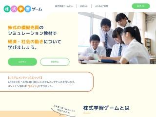 Screenshot of www.ssg.ne.jp