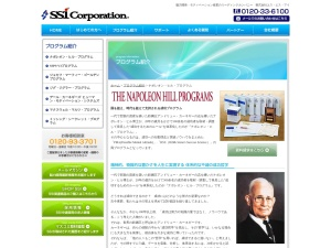 http://www.ssigrp.com/program/napoleonhill.php