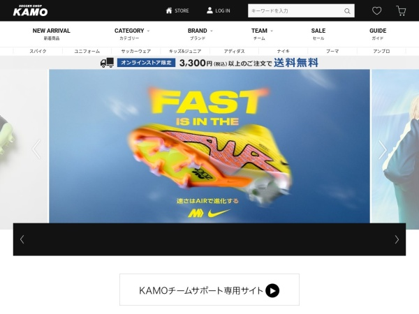 Screenshot of www.sskamo.co.jp