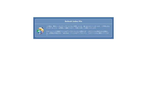 http://www.ssokinawa.co.jp