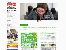 Screenshot of www.sssns.org