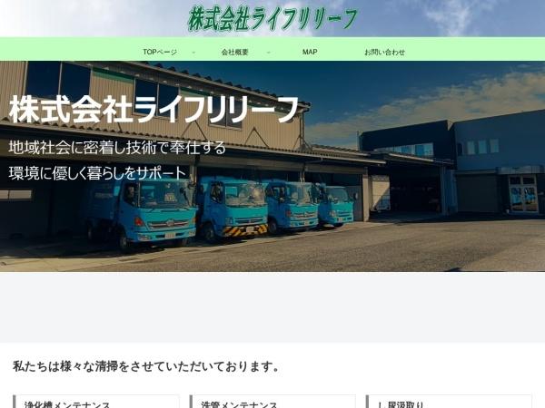Screenshot of www.sst-gp.com