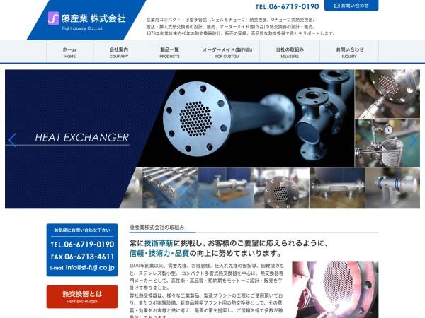Screenshot of www.st-fuji.co.jp