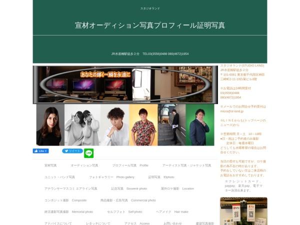 Screenshot of www.st-land.jp
