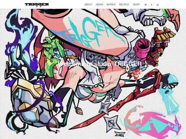 http://www.st-trigger.co.jp/