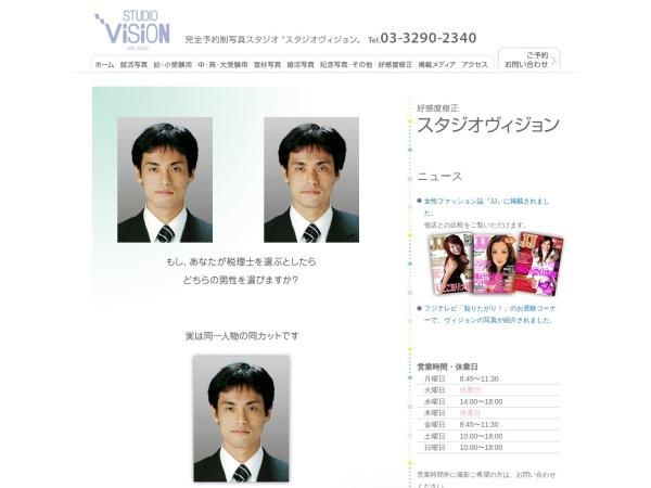 Screenshot of www.st-vision.com