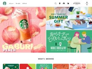 http://www.starbucks.co.jp/