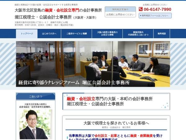 Screenshot of www.startup-partners.jp