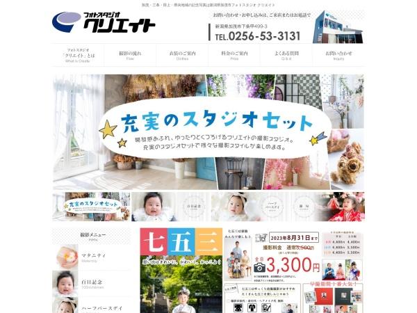 Screenshot of www.stcreate.ecnet.jp