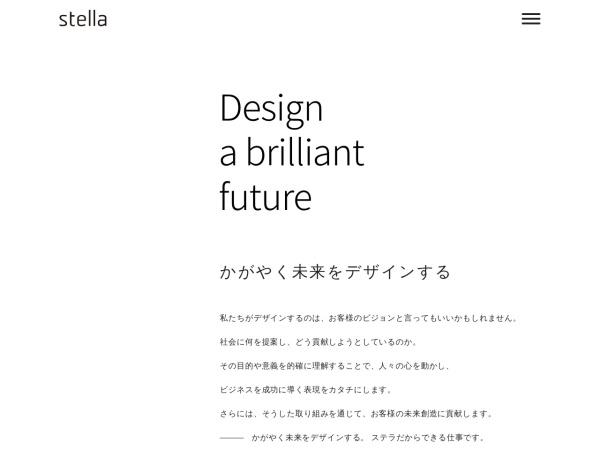 Screenshot of www.stella-exp.jp