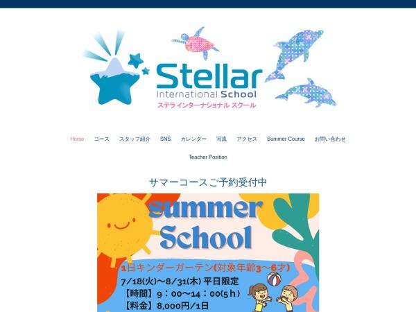 Screenshot of www.stellar-english.com