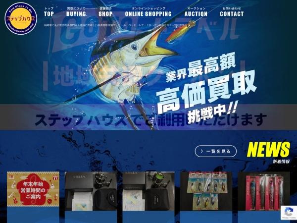 Screenshot of www.step-house.jp