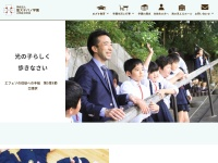 http://www.stephen-oiso.ed.jp/