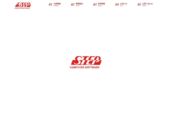 Screenshot of www.stepltd.co.jp