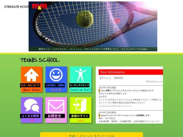 Screenshot of www.stringerhouse-mm.com