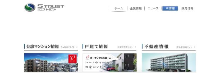 Screenshot of www.strust.co.jp