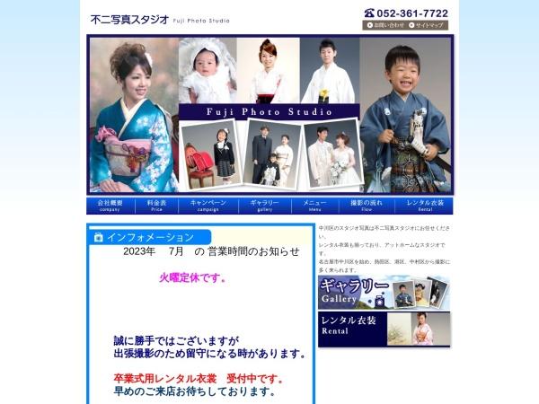 http://www.studio-fuji.com