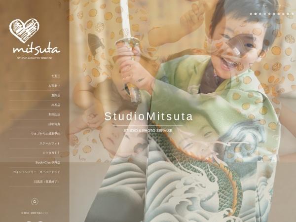 http://www.studio-mitsuta.co.jp