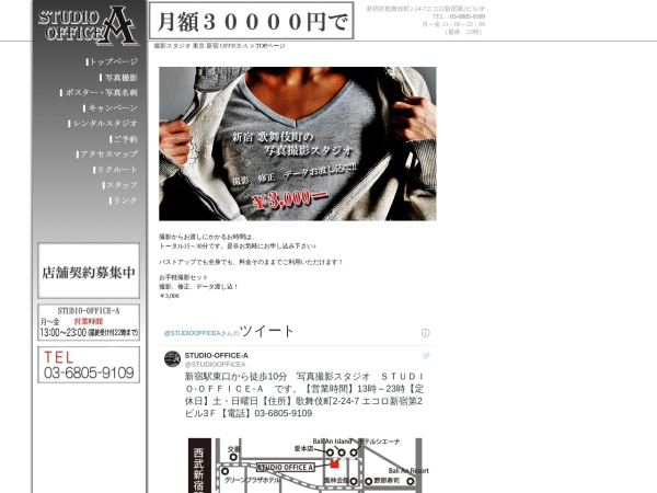 http://www.studio-office-a.com