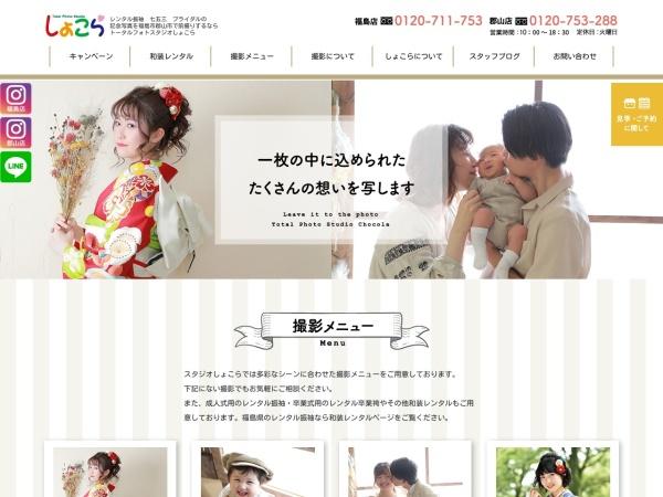 http://www.studio-syokora.com