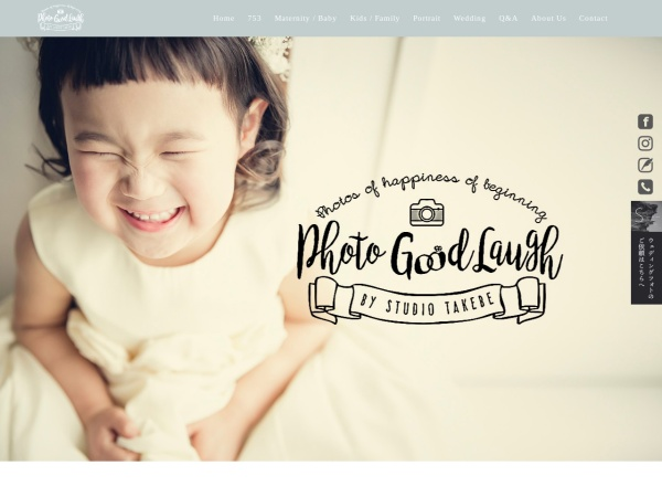 Screenshot of www.studio-takebe.jp