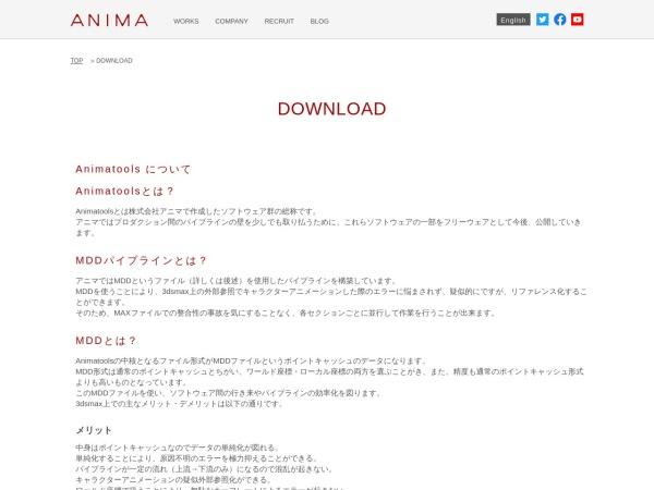 Screenshot of www.studioanima.co.jp