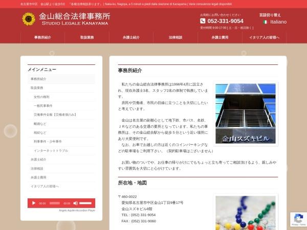 http://www.studiokanayama.jp/