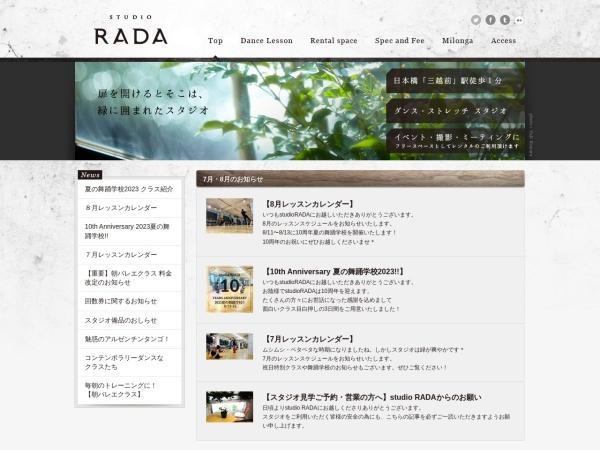 http://www.studiorada.com/mt/top/