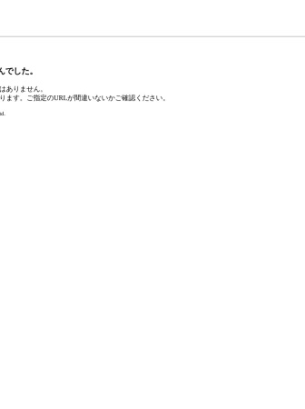 Screenshot of www.stv.jp