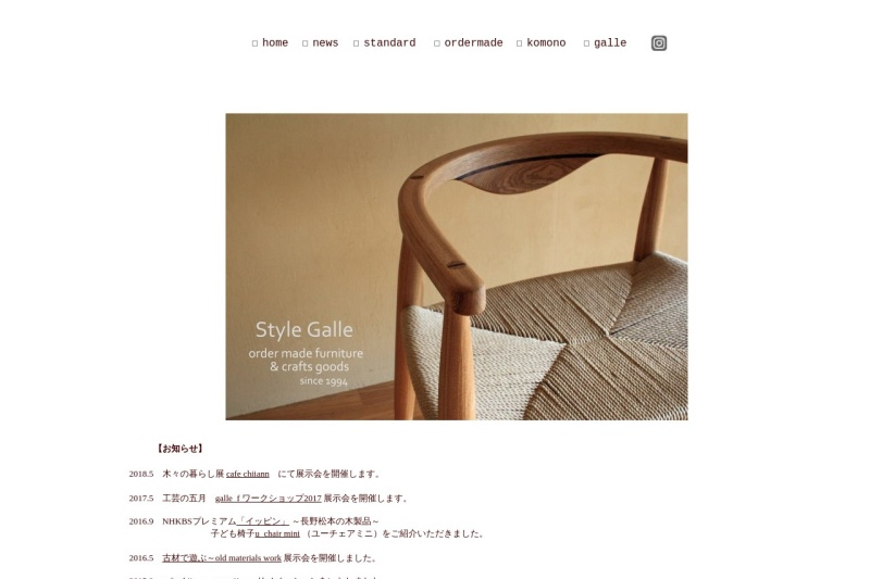 Screenshot of www.stylegalle.com