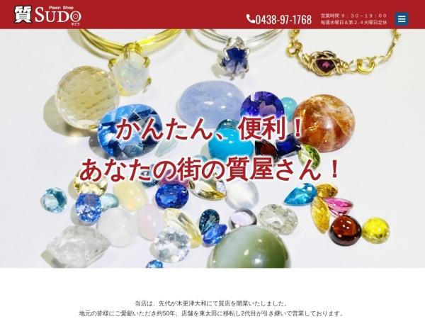 Screenshot of www.sudo78.com