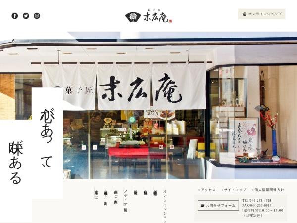 http://www.suehiroan.co.jp