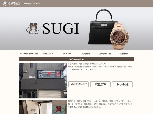 http://www.sugi78.co.jp/