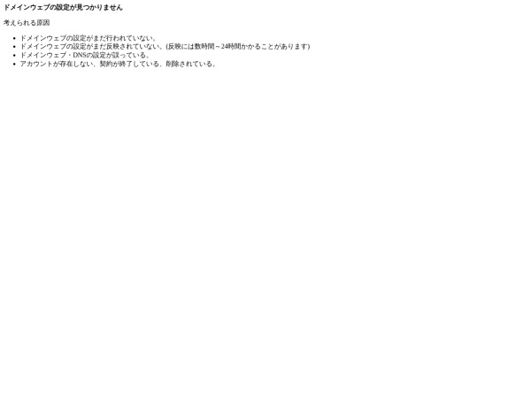 Screenshot of www.sugimotocorp.com