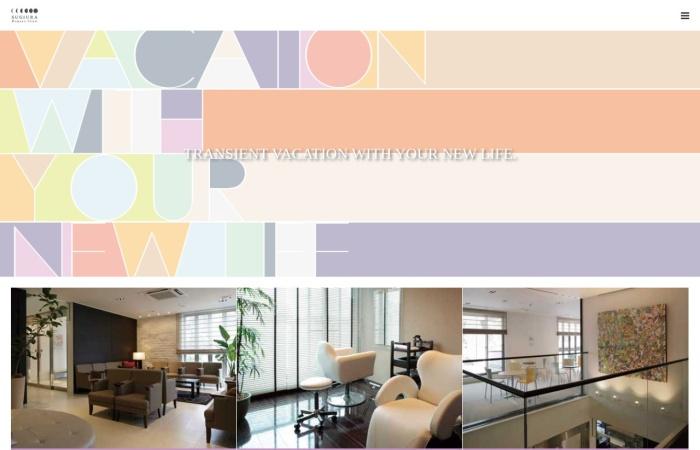 Screenshot of www.sugiura-clinic.com