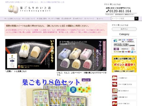 Screenshot of www.sugomori.co.jp