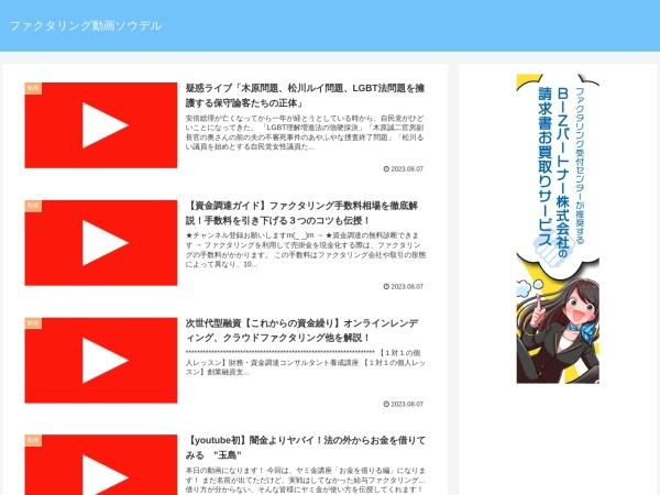 http://www.suikoo.jp