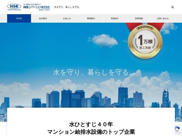 Screenshot of www.suiri.co.jp
