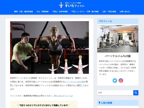 Screenshot of www.suitas.net