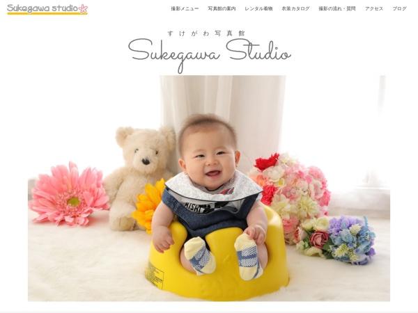 http://www.sukegawa-studio.com
