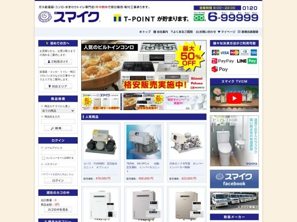 Screenshot of www.sumaiku.jp