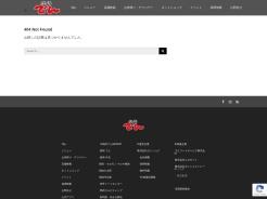 http://www.sumibiyakiniku.com/web/coupon.html