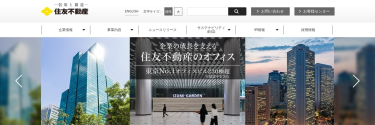 Screenshot of www.sumitomo-rd.co.jp