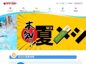 http://www.summerland.co.jp/
