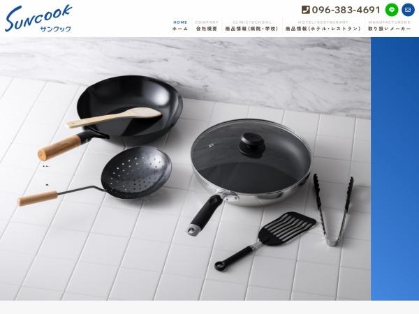 Screenshot of www.suncook.net