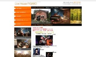 群馬 Live House FIGARO