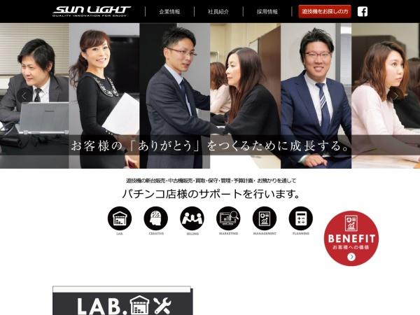 Screenshot of www.sunlight-k.jp