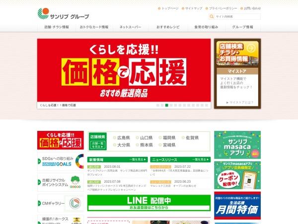 http://www.sunlive.co.jp